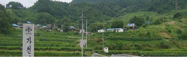 가천(加川)마을 전경